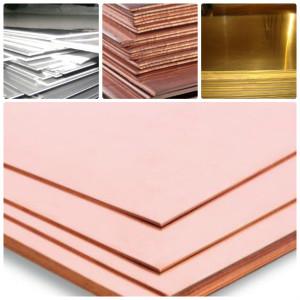 листы цветного металла: медь, латунь, аллюминий